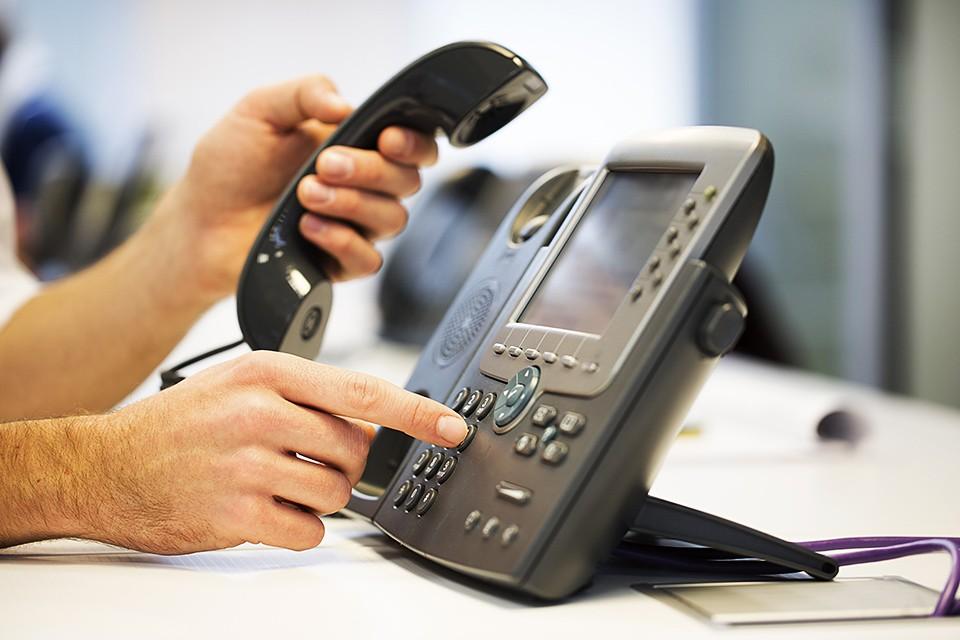 Csalók telefonálnak a NAV nevében