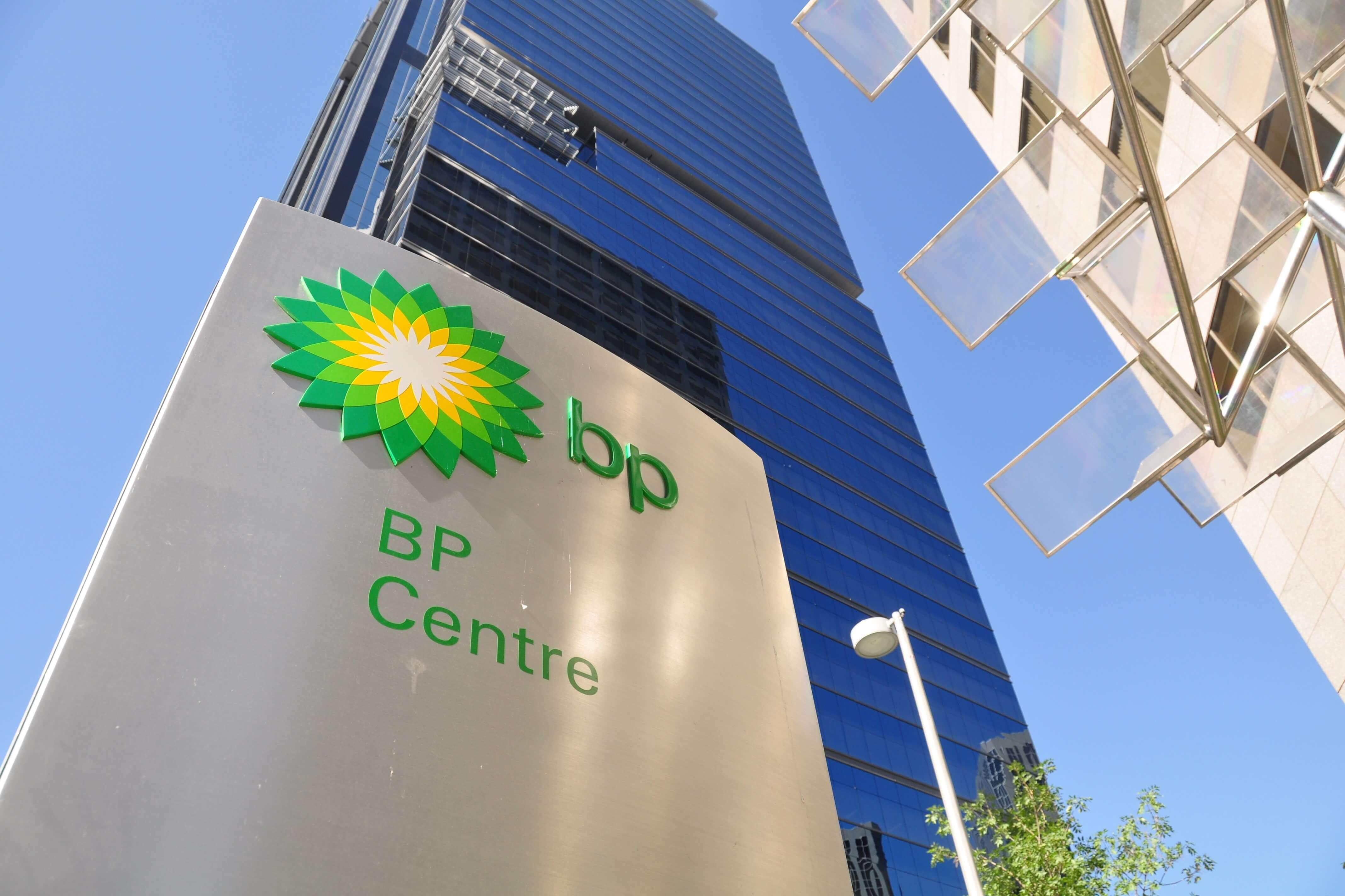 Szegeden építi meg új központját a British Petrol