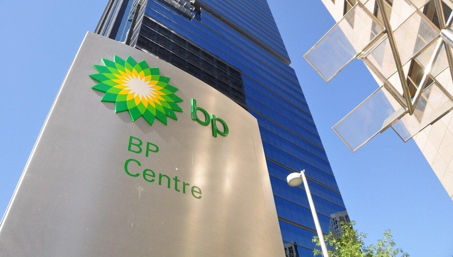 A szegedi ruhagyárból születik a British Petrol szolgáltató központja