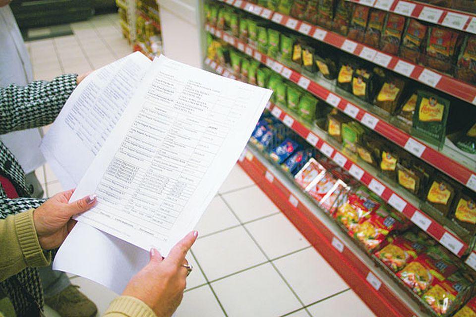 Ezeket ellenőrzik idén kiemelten a fogyasztóvédelmisek