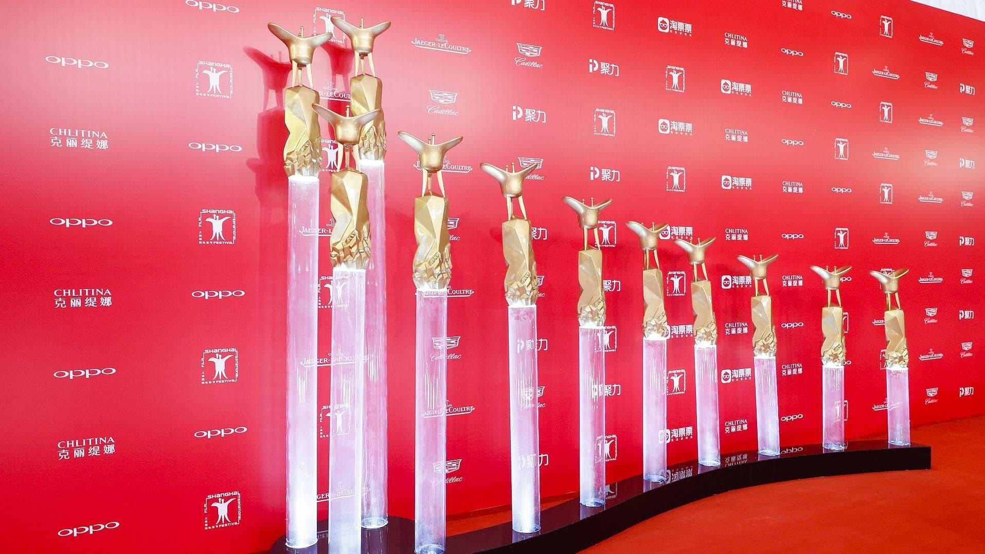 Négy magyar film is meghívást kapott a Sanghaji Nemzetközi Filmfesztiválra
